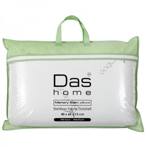 Μαξιλάρι Ύπνου 50Χ70+13 Das Home Bamboo - Memory Foam 1096