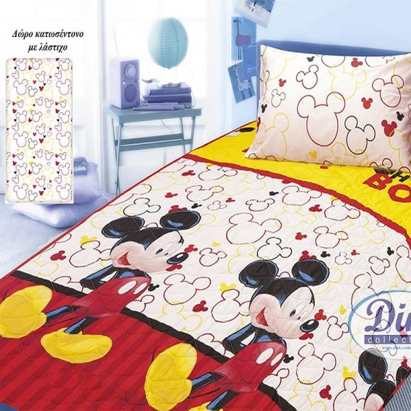 Κουβερλί Μονό (σετ) Disney Dim Collection Mickey 750