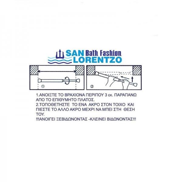 Βραχίονας Μπάνιου Πτυσσόμενος 115-220cm San Lorentzo Νίκελ