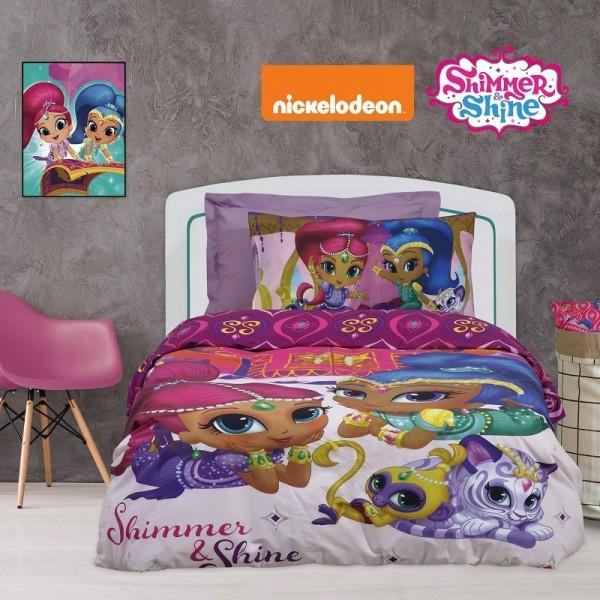 Παπλωματοθήκη Μονή (σετ) Das Home 5001 Shimmer & Shine