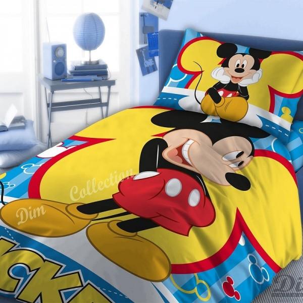 Παπλωματοθήκη Μονή (σετ) Dim Collection Disney Mickey 560