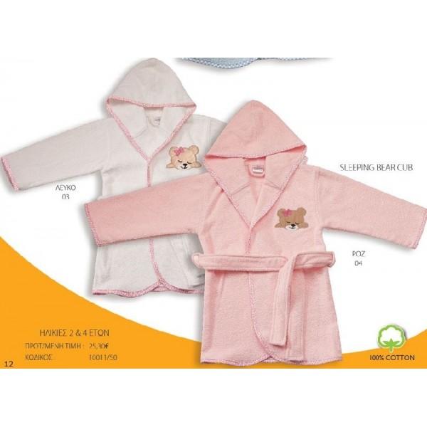Μπουρνούζι Dim Collection Sleeping Bear Ροζ Ν2