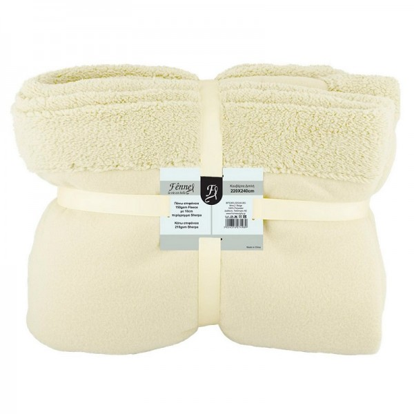 Κουβέρτα Fleece Υπέρδιπλη Fennel BFS360 Beige