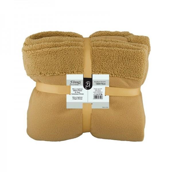 Κουβέρτα Fleece Καναπέ Fennel BFS360 Camel Brown
